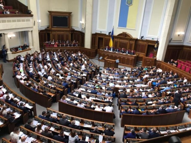 Скасування депутатської недоторканності: зарубіжний досвід та позиція українських політиків