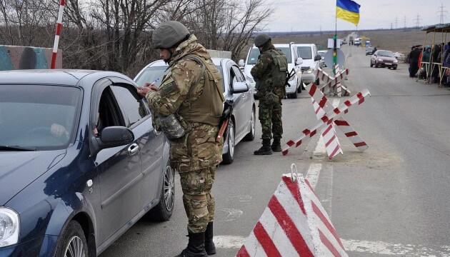 ТКГ: Украина готова открыть КПВВ